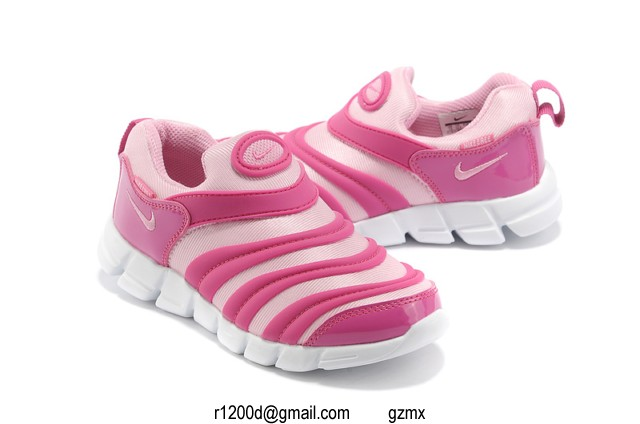 dbdc8799794cd nike fille rose