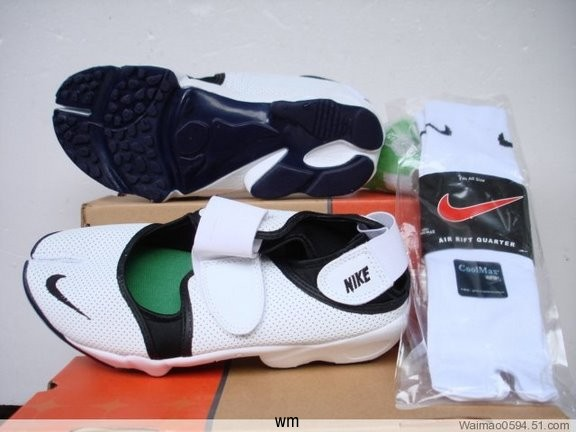 f27bfbe6a86 chaussure nike air rift ninja